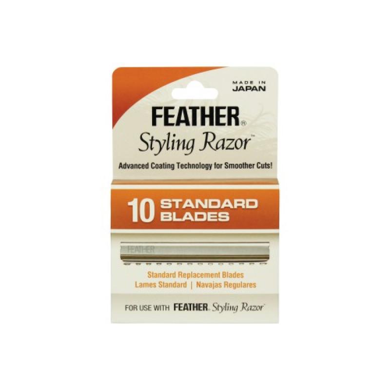 jatai feather® styling ra..